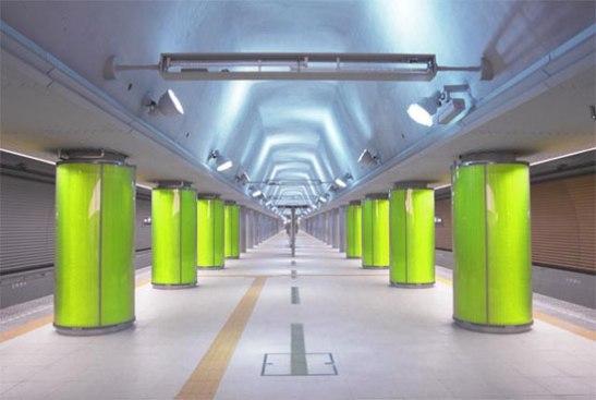 Iidabashi StationTokyo